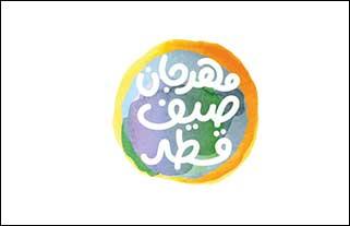 summer qatar festival logo